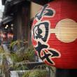 京都 冬の散歩