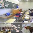 2018年6月1日 関西大学 生徒・進路指導論 3回目
