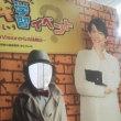 名探偵コナン&謎トレ松丸くんに挟まれて(ノ´∀`*)