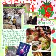 2018/3/14 養成講座PLUS in 博多