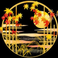 昔の 田舎 日本 素敵な秋風景 ☆彡