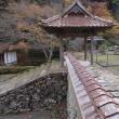 出島表門橋完成記念式典に秋篠宮ご夫妻がご出席