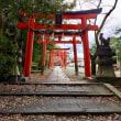京都ノスタルジック散歩  〜  吉田山・幻想