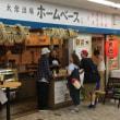 夕暮れ横浜散歩Ⅱ 東急・東横線を完乗!