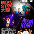 【Angel KONY】2nd Anniversary Live! at 北千住Cub