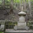 墓所左008  源 義経