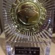 第39回秋季愛知県高等学校囲碁選手権【個人戦優勝】