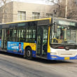 北京市の路線バス、2020年には過半がEVに