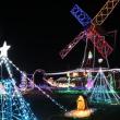 あけぼの山農業公園 風車前広場での「夜空を彩る!イルミネーション」