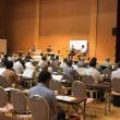 平成30年度 夏期講習会 in 熊本