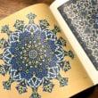 イスラムデザインタイルを作る