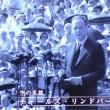 NHKスペシャル 新・映像の世紀「第3集 時代は独裁者を求めた」(2)