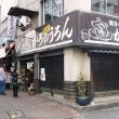 ★久しぶりの博多の街はさらに洗練された街にパワーアップしていました★