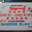 Vacance新聞 (*^_^*)
