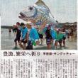 沖縄県茶飲み話 ☆豊漁・繁栄へ祈り 平安座・サングヮチャー
