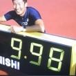 日本人初9秒台