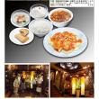 「永華楼」気ままにランチシェアー、単品。 第44回 「店の特徴のある料理      (格安コース)」+原鉄道模型博物館
