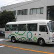 市立病院・無料バス試行運転開始