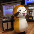 【期間限定 今日から3日間】エブリイOkanaka津高「世界名作劇場 おでかけ!FanFunPark」