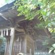 山中八幡神社