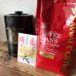 高血圧にコーヒー