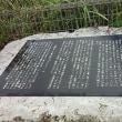 9月22~25日まで沖縄に行ってました。目的は、観劇です。沖縄芝居「椎の川」