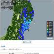 先ほど地震がありました。岩手県が震源地でした。