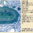 日本の古墳 -日本の巨大古墳100