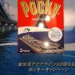 千葉県千葉市・ホキ美術館に行って来ました