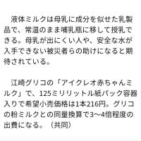 □ポスティング