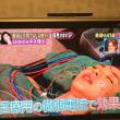 ≪⭐️モデルのSHIHOさんの美の秘訣   美容鍼  福山  広島