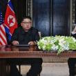 北朝鮮&米国、ともあれ会った