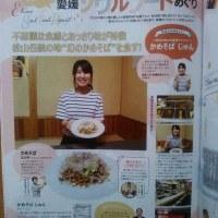 冊子 komachi 5月号に掲載されました