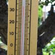 33.3℃を記録