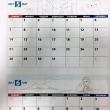 助ネコカレンダー~旅する助ネコ第二弾~
