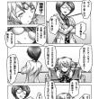 【ショートコミック】ガーディー出撃せり