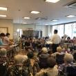 特別養護老人ホーム「金沢弁天園」で演奏しました