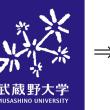 学校のシンボルマーク・ロゴが変更になったようです