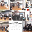 平成29年岐阜県弓道連盟地区別伝達講習会開催