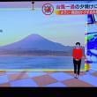 10/24 森田さんの 富士山