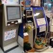 パーキング(駐車場)スーパーマーケットの情報キオスク端末