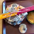 横川サービスエリア(上り)で「峠の釜飯」?
