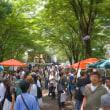 2017.09.08 上野公園: 「芸祭アートマーケット 2017」