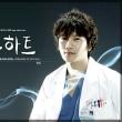 韓国俳優 チソン  プロフィール