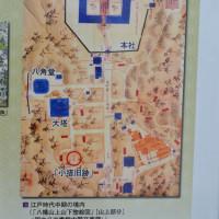 神社八幡0145  石清水八幡宮 西谷・小塔