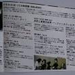 京都国立近代美術館 こども映画館@MoMAK