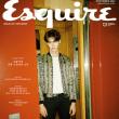 Esquire 11月号からイジョンソク!!!!!