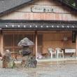 2017年秋 長野・七味温泉ツアー