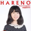 札幌 オーディション用撮影 格安写真館ハレノヒ