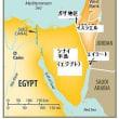 転載: ◆ エジプト ロシアとの関係強化で合意